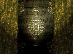 Fonds d'�cran Art - Num�rique Quran