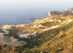 Fonds d'�cran Voyages : Afrique Oran Les Falaises II