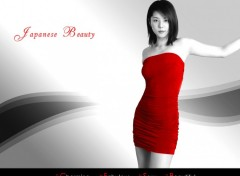 Fonds d'�cran C�l�brit�s Femme Red Japanese Beauty