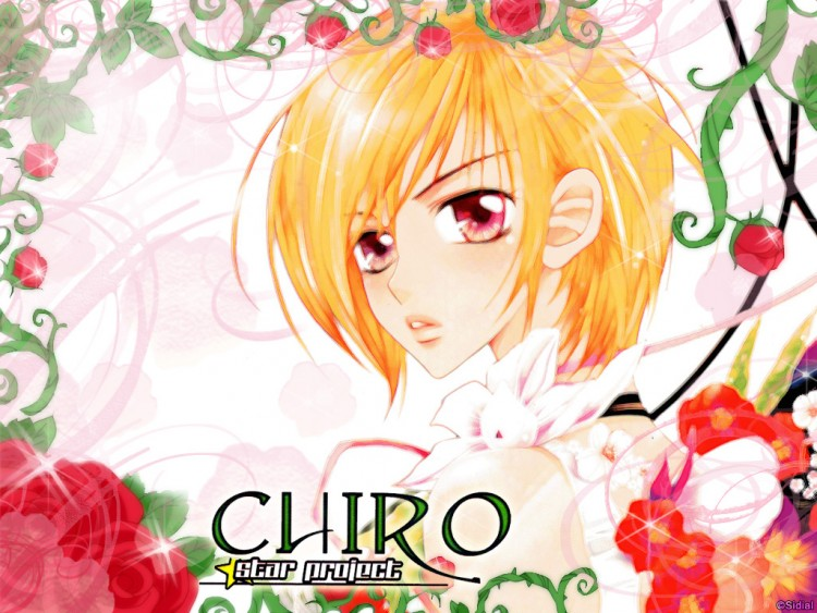 Fonds d'cran Manga Chiro - Star Project chiro