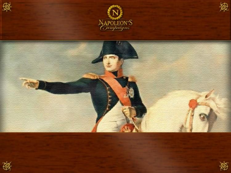 Наполеон: Эпоха завоеваний.