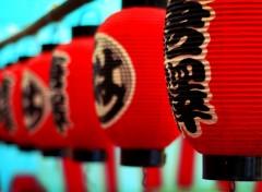 Fonds d'�cran Voyages : Asie Lanternes rouges