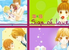 Fonds d'�cran Manga sign of love / koi * oto