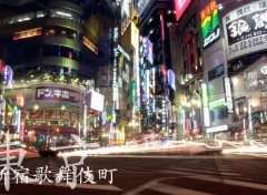 Fonds d'�cran Voyages : Asie Kqbuki cho Tokyo